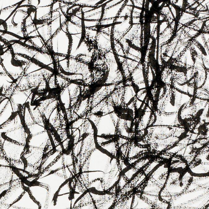 Abstract art ink on paper Yiyan Zhou